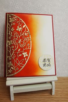 I use Butterfly Arch die cut from Memory Box and the stamp from 日星鑄字行(http://rixingtypography.blogspot.com/) to make this elegant Chinese New Year card.