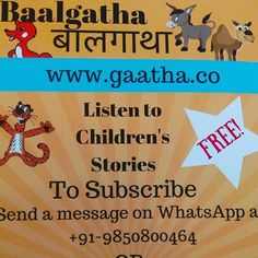 Time for some offline marketing for Baalgatha our podcast of kids' stories. Mrunal and I are at an event for kids from kindergarten schools. The ace salesperson that Mrunal is she is off handing over these pamphlets. I need to learn this skill :-).
