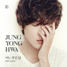 Mileage, a song by Jung Yong Hwa on Spotify