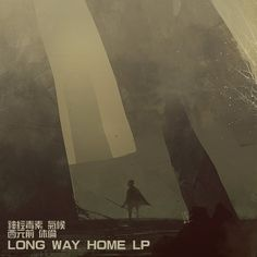 Clima: Long Way Home / Moments (Anchorage Sound)