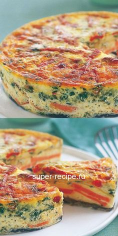 Puplisher - Welcome Yummy Food, Tasty, Cooking Recipes, Healthy Recipes, Quiche Recipes, Salmon Burgers, Bon Appetit, Catering, Bakery