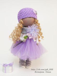 Кукла интерьерная ростом 35см. Ручки - сгибаются.  Куклу можно приобрести. Автор: Бочкарева Ольга