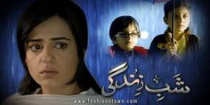 Hum TV presents Pakistani drama serial Shab e Zindagi. Watch and Download here Complete Episodes, Promo, OST, Title Song and Pictures.