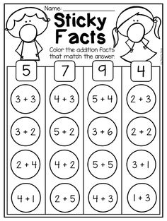 Free Addition And Subtraction Worksheets For Kids Kindergarten Addition Worksheets, Subtraction Kindergarten, Addition And Subtraction Worksheets, Math Addition, In Kindergarten, Teaching Addition, Number Worksheets, 1st Grade Math, Math Facts