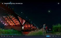 Bok Joo, Weightlifting Fairy, Weight Lifting, Northern Lights, Nature, Travel, Naturaleza, Viajes, Powerlifting