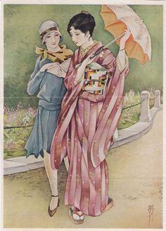 Kashou Takabatake Japanese Illustration, Illustration Art, Antique Art, Vintage Art, Vintage Kimono, Geisha Art, Art Asiatique, Art Inspiration Drawing, Oriental
