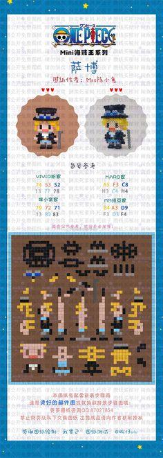 3d Perler Bead, Diy Perler Beads, Bead Crafts, Diy And Crafts, Crafts For Kids, Fuse Beads, Beading Patterns, Pixel Art, Activities