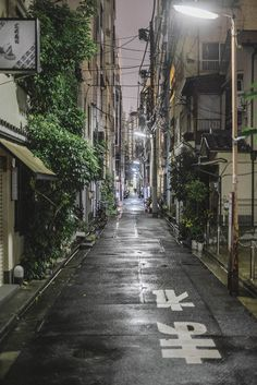 Tokyo Japan by Ola Jacobsen The post Tokyo Japan by Ola Jacobsen appeared first on Street. Aesthetic Japan, Japanese Aesthetic, City Aesthetic, Travel Aesthetic, Street Photography, Landscape Photography, Art Photography, Travel Photography, Japon Tokyo