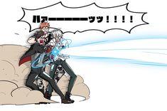 Rap Battle, My Favorite Image, Mystic Messenger, Yokohama, Aesthetic Anime, Manga Anime, Fan Art, My Love, Memes