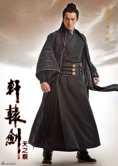 Tangren Drama Sword of the Yellow Emperor : Scar of Heaven