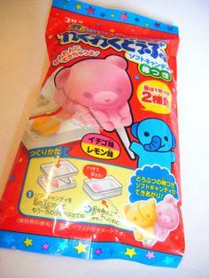 japanese candy   The Extraordinary Art of Cake: Japanese DIY Mini Lollipop Kit