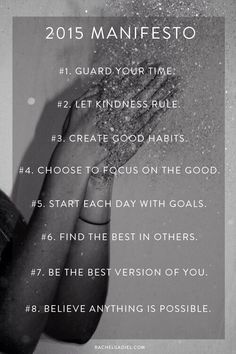 2015 MANIFESTO :: Live your best + most intentional year yet // http://rachelgadiel.com/glow-practical-toolkit-dream-chasers/