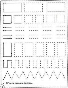 Trace the Dotted Lines Worksheets for Kids - Preschool and Kindergarten Fun Activities For Toddlers, Preschool Learning Activities, Free Preschool, Writing Activities, Teaching Kids, Kids Learning, Line Tracing Worksheets, Printable Preschool Worksheets, Kindergarten Math Worksheets