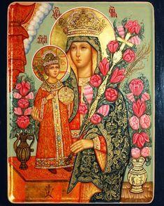 Byzantine, Mona Lisa, Princess Zelda, Artwork, Painting, Fictional Characters, Mothers, Music, Quotes