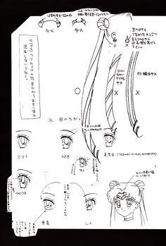 "Character reference sheet (settei) for Sailor Moon (Usagi Tsukino) from ""Sailor Moon"" series by manga artist Naoko Takeuchi. #SailorMoon #anime #manga"