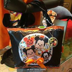 Halloween tsum tsum bag Hong Kong release 2015