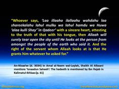 Allaah will surely tear open the sky until He looks
