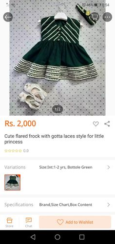 Kids Long Dress, Toddler Girl Dresses, Baby Dresses, Baby Girl Dress Design, Fancy Dress Design, Cotton Frocks For Kids, Kids Frocks, Pakistani Kids Dresses, Pakistani Dress Design