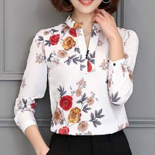 Foxmertor 2017 Chiffon Blouses Elegant Print Blouses Summer Blouse Shirt Women V-Neck Wear to Work Fashion Lady Tops Work Fashion, Modest Fashion, Fashion Outfits, Summer Blouses, Beautiful Blouses, Womens Fashion Online, Elegant Outfit, Blouse Designs, Blouses For Women
