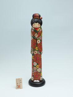 Kokeshi Kikumusume 65cm