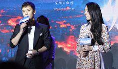 160716 Seungri's 1st China Movie 'Bonjour Les Couleurs De L'amour' Press Conference in Beijing