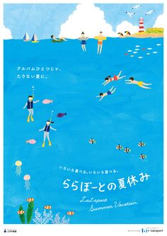 ✖ aiko fukawa - making me crave swimming under a warm and lovely sun