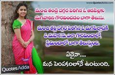 Photo Telugu Inspirational Quotes, Motivational Quotes For Life, Life Quotes, Daughter Quotes, Mother Quotes, Daily Qoutes, Telugu Jokes, Love Failure, Whatsapp Dp Images