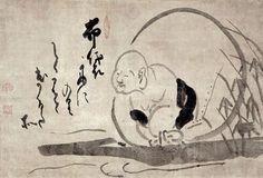 Ever heard of Hakuin Ekaku? If not, then you're in for a major treat of wisdom today. Ekaku lived in Japan in the and is considered one of the most influential figures in Japanese Zen Buddhism. Zen Pictures, Japanese Art Modern, Oriental, Zen Painting, Zen Master, Zen Meditation, Korean Art, Framed Prints, Art Prints