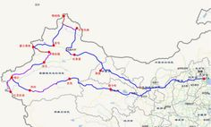 天津-乌鲁木齐-可可托海-喀纳斯-霍尔果斯-红其拉甫-若羌-德令哈-天津