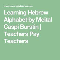 Learning Hebrew Alphabet by Meital Caspi Burstin   Teachers Pay Teachers