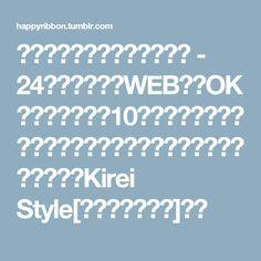 ロングちょいウルフレイヤー - 24時間いつでもWEB予約OK!ヘアスタイル10万点以上掲載!お気に入りの髪型、人気のヘアスタイルを探すならKirei Style[キレイスタイル]で。