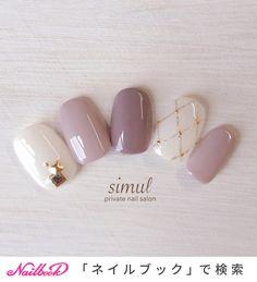 *キルティングnail*・冬にはぜひやりたい!キルティングデザイン♡・▫️Instagram→@simul_nail|ネイルデザインを探すならネイル数No.1のネイルブック Perfect Nails, Gorgeous Nails, Love Nails, Pretty Nails, Minimalist Nails, Nail Swag, Asian Nails, Korean Nail Art, Gel Nagel Design