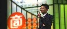 En la guerra del 'e-commerce', el coco no es Amazon, sino Alibaba - Noticias de Tecnología