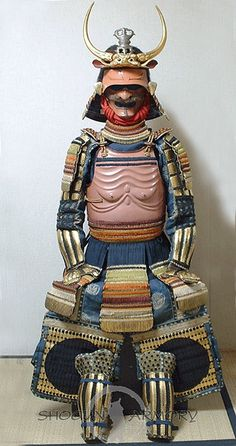 "Nio dou gusoku, one of the rarest styles of samurai armor crafted during the Edo Period, named after the Nio Guardian figures in Japanese temples. There were a number of meanings behind this style. One being it's close association with buddhism. The dou is embossed to resemble the emaciated torso of a starving monk or old man. These are also called ""gakihara dou"", after the starving ghosts of buddhist hell, another example is housed in the Tokyo National Museum."