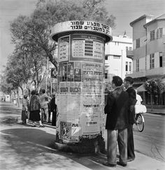 A selection of nostalgic Tel Aviv photographs, including Old Tel Aviv, Tel Aviv white city photos and other vintage material Tel Aviv Beach, Old Jaffa, East India Company, Colorized Photos, Water Tower, Urban Life, Book Photography, World Cultures, Travel Posters