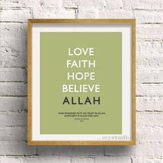 """Instant Download! Islam Allah Typography - Quranic verse, Islamic Modern Wall Art -  8x10"""" Lime Green- Love, Hope, Faith, Believe"""