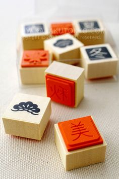 Japanese rubber stamps--now if they come with interpretation/meaning....neat set.