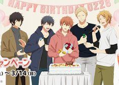 Haikyuu Anime, Kawaii Anime, Anime Manga, Anime Guys, Fujoshi, Animes Wallpapers, Life Drawing, Itachi, Rwby