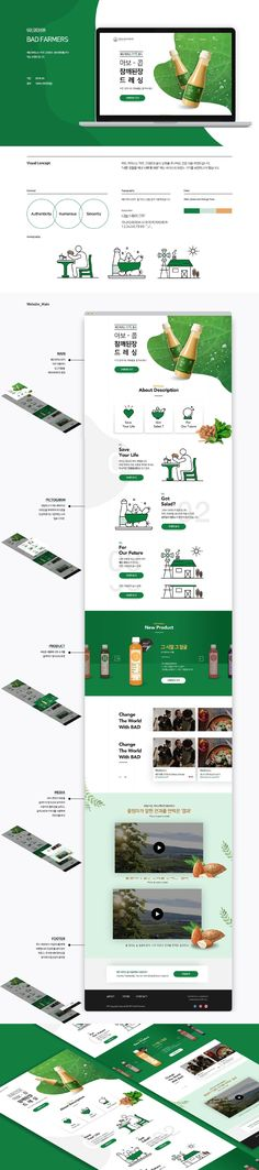 UX/UI, 모바일 디자인, 웹 디자인, 반응형 웹사이트 Design Web, Graphic Design Tips, Page Design, Web Layout, Layout Design, Ui Portfolio, Webdesign Layouts, Landing Page Inspiration, Event Banner