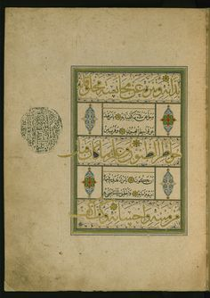 This elegantly calligraphed and illuminated codex contains a prayer (wird) entitled Miftāḥ al-najāḥ attributed to ʿAlī ibn Abī Ṭālib, the fourth caliph of Islam. The manuscript was executed by Shaykh Kamāl ibn ʿAbd al-Ḥaqq al-Sabzawārī in Astarabad (present-day Gorgan, Iran) in 941 AH / 1534 CE.  See this manuscript page by page at the Walters Art Museum website: art.thewalters.org/viewwoa.aspx?id=936