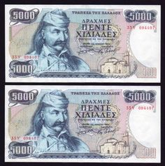 Identical Serial Counterfeit 2 X P 1984 Greece 5000 Drachma Banknotes - Financializer Store Euro Coins, Greece Holiday, World Coins, In Ancient Times, Coin Collecting, Old Photos, Nostalgia, The Past, Old Things