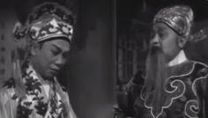 中文電影及亞洲電影: 1958  冰山火線