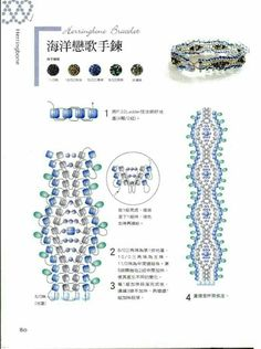 seed bead necklace patterns for beginners Beaded Bracelets Tutorial, Beaded Bracelet Patterns, Seed Bead Bracelets, Seed Bead Jewelry, Bead Jewellery, Beaded Necklace, Seed Bead Patterns, Beading Patterns, Seed Bead Tutorials