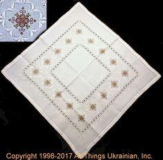 AllThingsUkrainian.com Embroidery # TE1759