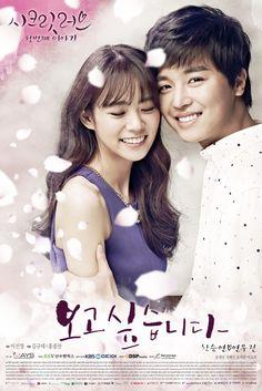 Drama yang dibintangi park han byul dating