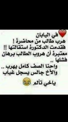 ههههههههههههههههههههههههه