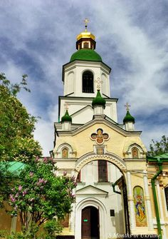 Kyiv architecture!