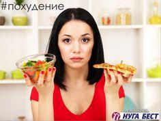 Почему не работает диета?  Возможно дело в гормонах? Проблема лишнего веса может таиться на гормональном уровне, лежать в основе каких-либо гормональных нарушений организма, а в таком случае силы общеизвестных диет недостаточно.  Диета + спорт = здоровье и стройность Важно также понимать, что сама по себе диета имеет большой процент эффективности похудения. А лучше, по-настоящему она работает с соблюдением правильного режима дня и ведения активного образа жизни. То есть, если вы всерьез…