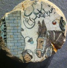 Iran. Late 12th century CE from the Louvre, Paris