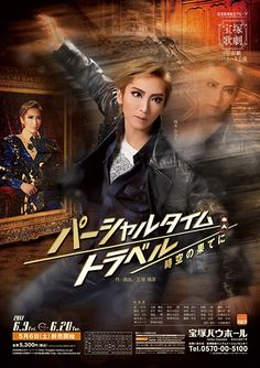 Cosmos, History, Movies, Movie Posters, Historia, Films, Film Poster, Cinema, Movie